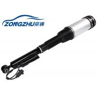 Wholesale Mercedes Benz  W220 Air Suspension Shock Absorber Rear A2203205013 from china suppliers