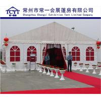 Wholesale White PVC Red Lining Commercial Party Tent With Aluminum Alloy Frame SGS from china suppliers