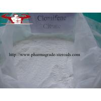 Wholesale 50-41-9 Sex Steroid Hormones Clomifene Citrate  White Powder For Men And Women from china suppliers