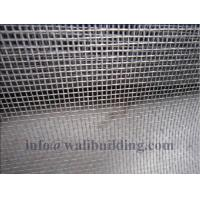 Wholesale Light Weight Door Fly Screens Alkali Resistant Fiberglass Mesh from china suppliers