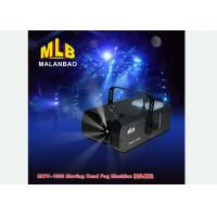 Wholesale Flexiable DMX512 Moving Head Fog Machine For Stage Smoke Effect from china suppliers