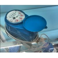 Wholesale Brass Electronic AMR Water Meter Without Balve Control , Wired Remote Reading from china suppliers