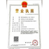 China National Complete Plant & Tools Co. Ltd. Certifications