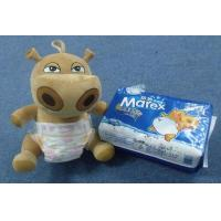 Wholesale Marex Diaper-Untra Thin from china suppliers