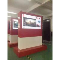 Wholesale 65In High Quality  Outdoor Digital Signage Advertising Media Player 1920*1080 Resolution from china suppliers