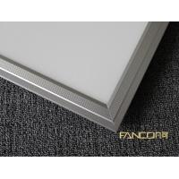 Wholesale Family living room Recessed LED Panel Light 30 x 30 CM 2800 - 7000K from china suppliers