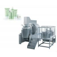 Wholesale Pharmaceutical Ointment Vacuum Emulsifying Machine / 100L Vacuum Emulsifier from china suppliers