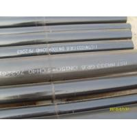 "Wholesale 14"" 45DEG CARBON STEEL SEAMLESS ELBOW A234 GRWPB LR BE STD from china suppliers"