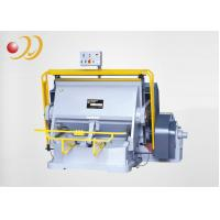 Wholesale Creasing Automatic Paper Die Cutting Machine High Precision from china suppliers