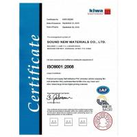 Shanghai Sound New Materials Co., Ltd. Certifications
