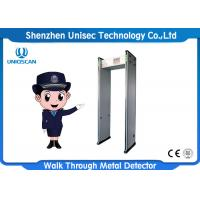 Wholesale High Security Walk Through Metal Detector UB800 With 7 Inch LCD Screen from china suppliers