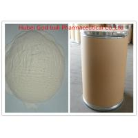 Wholesale 136-47-0 Local Anesthetic Tetracaine HCL Powder White Solid Odorless from china suppliers