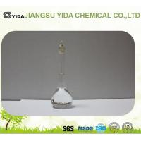 Buy cheap High Pure PDGA Propylene Glycol Diacetate Colorless Liquid 623-84-7 from wholesalers