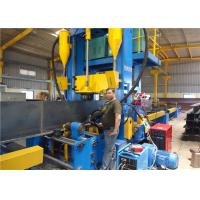 H Beam Assembly, Welding and Straightening Integral Machine for Making H Beam Automatically