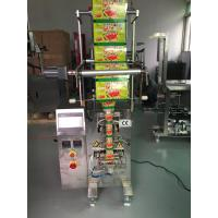 Buy cheap PLC Controller Peanuts Packing Machine , Automatic PET / PE Bag Packing Machine from wholesalers
