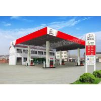Economic light steel structure petrol station construction
