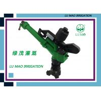 Wholesale Spray Nozzle Lawn Water Sprinklers For Garden , Above Ground Lawn Sprinklers from china suppliers