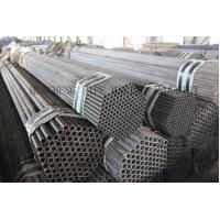 Wholesale Alloy Steel Seamless Metal Tubes Circular 0.8 mm - 15 mm Thickness from china suppliers
