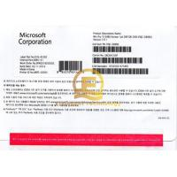Wholesale 32 / 64 Bit Microsoft Windows 10 Pro Software License Activate Globally Guarantee from china suppliers