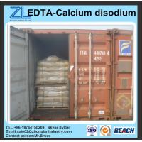 Wholesale EDTA-Calcium disodium Industry grade from china suppliers