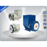 Wholesale 400Kw / 500Kva 3 Phase AC Generator Self - Exciting 2/3 Pitch Winding from china suppliers