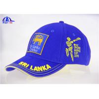 Wholesale 6 Panel Brushed Cotton Embroidery Custom Baseball Caps With Sri Lanka Cricket Logo from china suppliers