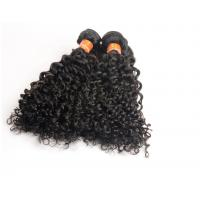 Wholesale Natural color kinky curl mongolian hair weaving cheap mongolian human hair Discount Free Inspection from china suppliers