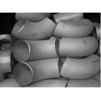 Buy cheap stainless steel seamless pipe elbow from wholesalers