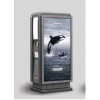 Buy cheap Advertising bin, lighting box, AD bin, Model No. F-04K1 from wholesalers