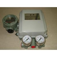 Wholesale EP4000 Electric Valve Actuator Aluminum Alloy 0.7Mpa Air Pressure from china suppliers
