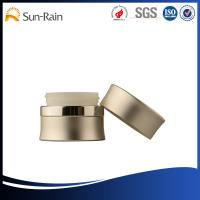 Wholesale 15g 30g 50g Shiny silver aluminum Plastic Cosmetic Jars , empty makeup jars from china suppliers