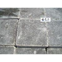 Buy cheap Tumbled Blue Limestone Paving Tile (DX-B) from wholesalers
