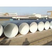 Wholesale ERW carbon steel pipes from china suppliers
