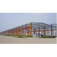 Wholesale ASTM AS JISG Various Standards Industrial Steel Building Design And Fabrication from china suppliers
