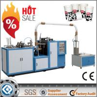 Wholesale Hot Sale ZBJ-H12 Double PE Coated Paper Cup Making Machine from china suppliers