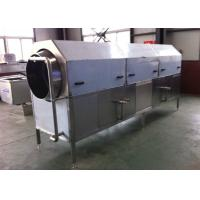Buy cheap Rotary Rolling Drum Clean Machine , Fruit Vegetable Washing Equipment ISO Marked from wholesalers