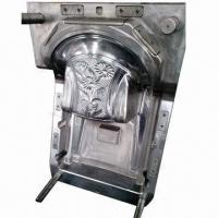 Wholesale Baby Chair Mold, Made of Plastic from china suppliers
