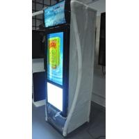 Wholesale LCD Interactive Touch Screen Refrigerator 46 Inch Double Glazed Self - Closing Door from china suppliers