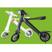 Wholesale Portable Two Wheel Folding Electric Scooter E Bike With Lithium Battery For Sports from china suppliers