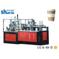 Buy cheap Fast Speed Ripple Double Wall Hot And Cold Drink Paper Cup Machine 0.45 Mpa from wholesalers