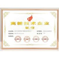 Wuhan Sitaili Medical Apparatus Development Co., Ltd. Certifications