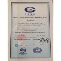 Shandong Qibang Resin Co., Ltd Certifications