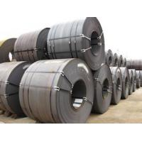 Wholesale ASTM Standard Hot Rolled Steel Coil For Construction Materials from china suppliers