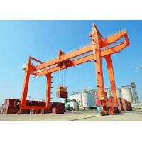 Wholesale RMG Industrial Rail Mounted Gantry Cranes Electric Trolley Double Girder from china suppliers