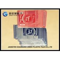 Wholesale High Transparent CPP Plastic Bread Storage Bags With Customized Logo Printing from china suppliers