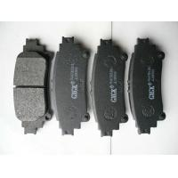 Wholesale ISO Approval Japanese Spare Parts Rear Brake Pads Genuine Lexus Rx OEM 04466-0E010 from china suppliers