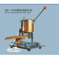 Wholesale Drilling machine for Pleated & Honey shade from china suppliers