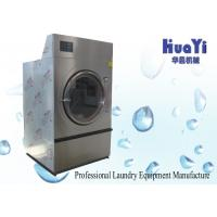 Wholesale Stainless Steel Mesh Electric Clothes Dryer 15kg To 100kg , Laundry Gas Dryer from china suppliers