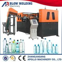 Wholesale 4 Cavity PET Bottle Blow Molding Machine Fully Automatically Easy Maintenance from china suppliers