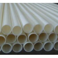 Wholesale UHMWPE Tube Corrosion Resistance from china suppliers